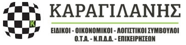 karagilanis logo