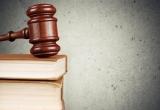 Οι μεταβολές του νομικού πλαισίου που αφορά το Ελεγκτικό Συνέδριο και η επίδρασή τους στη λειτουργία των Φορέων Γενικής Κυβέρνησης (ΦΓΚ).