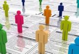 Δυνατότητα απόσπασης ή μετάταξης υπαλλήλων από την Ανεξάρτητη Αρχή Δημοσίων Εσόδων προς τους ΟΤΑ α & β' βαθμού και αντίστροφα