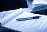 Νέες εκθέσεις αναφοράς τήρησης του Μητρώου Δεσμεύσεων