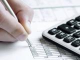 Υποβολή οικονομικών στοιχείων των Δήμων  και των Ν.Π.Δ.Δ. αυτών στον Κόμβο Διαλειτουργικότητας του ΥΠΕΣ βάσει της  νέας υπ' αριθμόν 2816/18 απόφασης του ΥΠΕΣ (Επαναληπτικό)