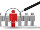 Online σεμινάριο: «Στρατηγικός Προγραμματισμός Προσλήψεων Προσωπικού 2020 - 2023»