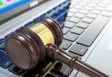 "Video online  σεμιναρίου ""Σύναψη Δημοσίων Συμβάσεων Προμηθειών & Παροχής Γενικών Υπηρεσιών βάσει Ν.4412/16 – Αλλαγές κατώτατων ορίων, συγκρότηση επιτροπών και άλλα επίκαιρα θέματα"""