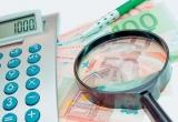 Υποβολή οικονομικών στοιχείων για τους Φορείς Εκτός Γενικής Κυβέρνησης