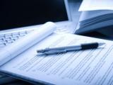 """Πρόσκληση σεμιναρίου: """"Αλλαγές που επέρχονται στους ΟΤΑ α΄ βαθμού  με το ν.4483/17 (πολυνομοσχέδιο ΟΤΑ)"""""""