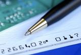 Σύσταση λογαριασμού στην Τράπεζα της Ελλάδος για την είσπραξη δωρεών προς αποπληρωμή εκτάκτων δαπανών για την αντιμετώπιση του κορωνοϊού COVID-19.