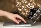 Διακίνηση αλληλογραφίας μεταξύ του Υπουργείου Εσωτερικών και των Εποπτευόμενων Φορέων του μέσω του Πληροφοριακού Συστήματος Ηλεκτρονκής Διαχείρισης Εγγράφων «ΙΡΙΔΑ