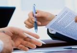 Online σεμινάριο: «Σύναψη Δημοσίων Συμβάσεων Προμηθειών & Παροχής Γενικών Υπηρεσιών βάσει Ν.4412/16 – Αλλαγές κατώτατων ορίων, συγκρότηση επιτροπών και άλλα επίκαιρα θέματα»