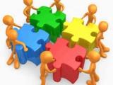 «Υποδοχή παιδιών με ειδικές ανάγκες με σύγχρονες παιδαγωγικές αρχές και κατευθύνσεις»
