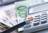 "Video online  σεμιναρίου ""Η μεταφορά των χρηματικών διαθεσίμων των ΟΤΑ στην Τράπεζα της Ελλάδος """