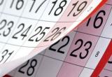 «Παράταση διάρκειας συμβάσεων εργασίας ιδιωτικού δικαίου ορισμένου χρόνου του προσωπικού που περιλαμβάνεται στους προσωρινούς πίνακες κατάταξης της Προκήρυξης 3Κ/2018».