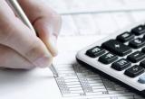 Έκδοση νέας απόφασης με αριθμό 2816/2018 η οποία τροποποιεί τον τρόπο και τον χρόνο υποβολής των οικονομικών στοιχείων των ΟΤΑ α΄βαθμού.